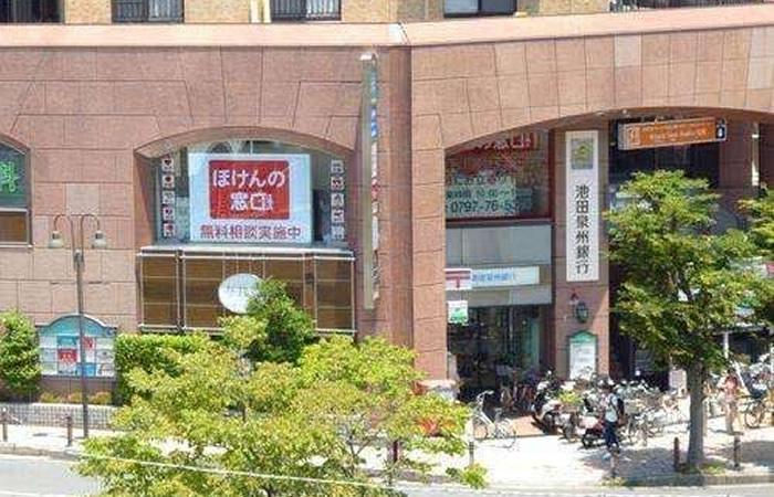 ほけんの窓口宝塚逆瀬川駅前店の店舗画像