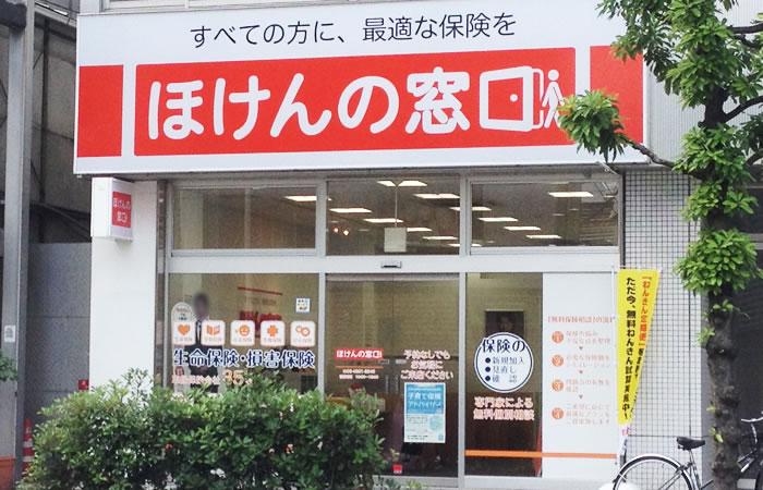 ほけんの窓口京橋店の店舗画像