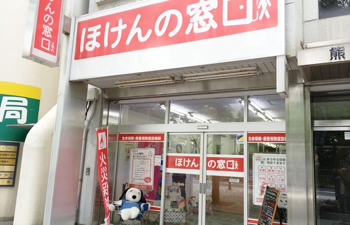 ほけんの窓口堺東店の店舗画像