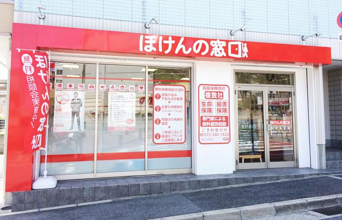 ほけんの窓口なかもず店の店舗画像