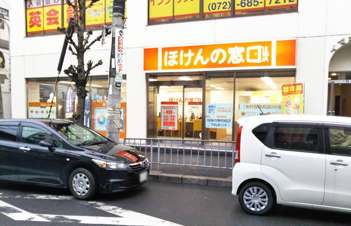 ほけんの窓口高槻駅前店の店舗画像
