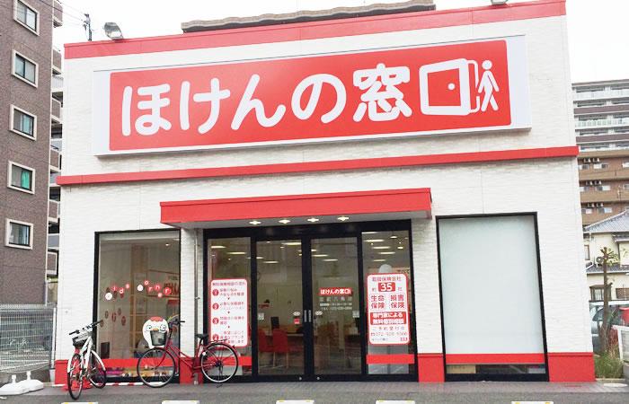 ほけんの窓口近鉄八尾店の店舗画像