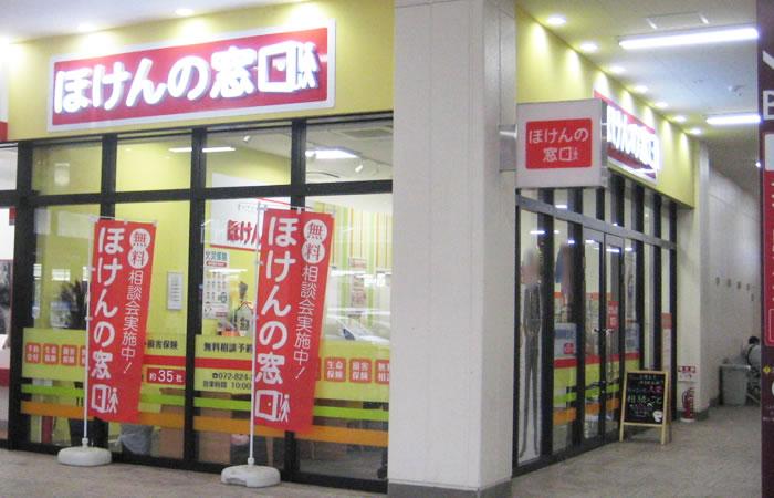ほけんの窓口ビバモール寝屋川店の店舗画像