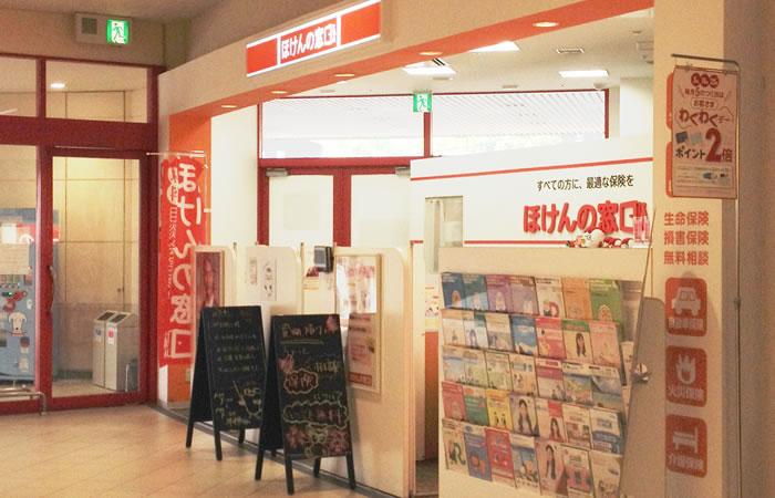 ほけんの窓口イオン東大阪店の店舗画像