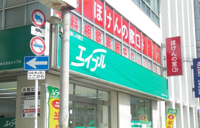 ほけんの窓口布施店の店舗画像