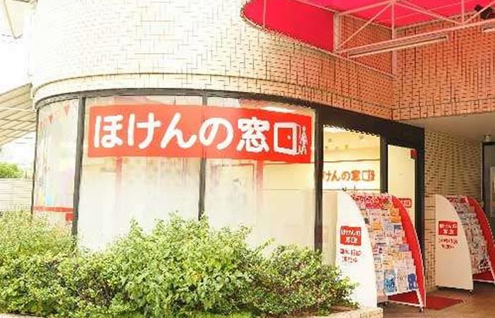 ほけんの窓口ゆめタウン五日市店の店舗画像