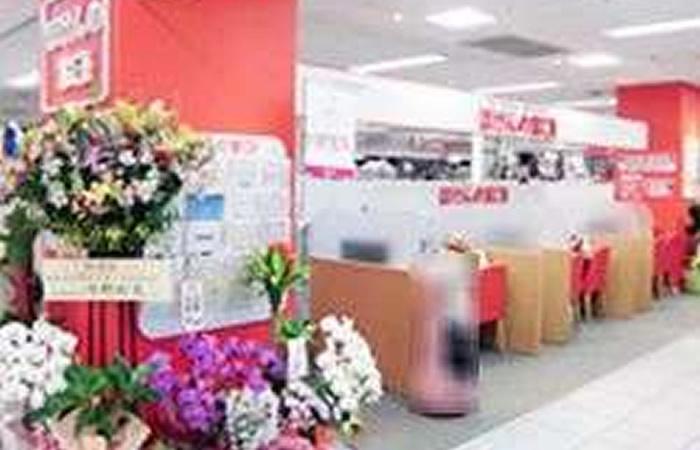 ほけんの窓口ゆめタウン東広島店の店舗画像