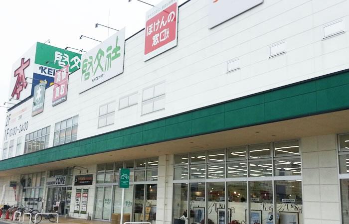 ほけんの窓口フレスポ神辺店の店舗画像