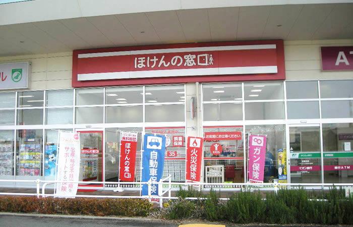 ほけんの窓口イオンタウン防府店の店舗画像