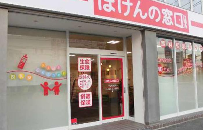 ほけんの窓口下松中央店の店舗画像