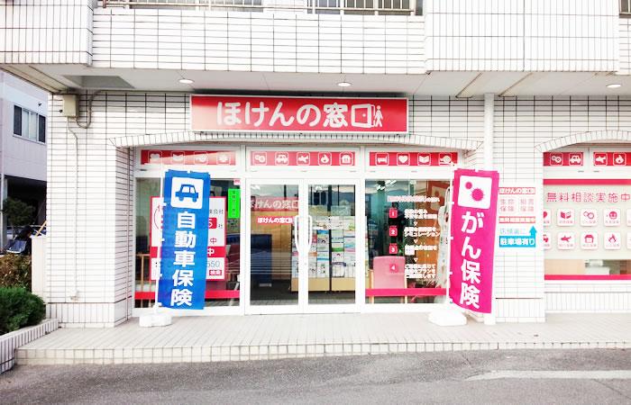 ほけんの窓口今治店の店舗画像