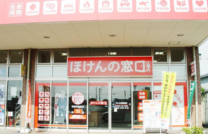 ほけんの窓口フレスポ西条店の店舗画像