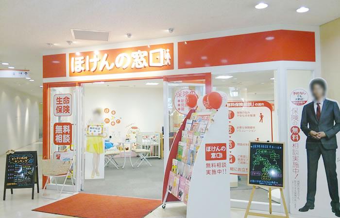 ほけんの窓口小倉駅前店の店舗画像