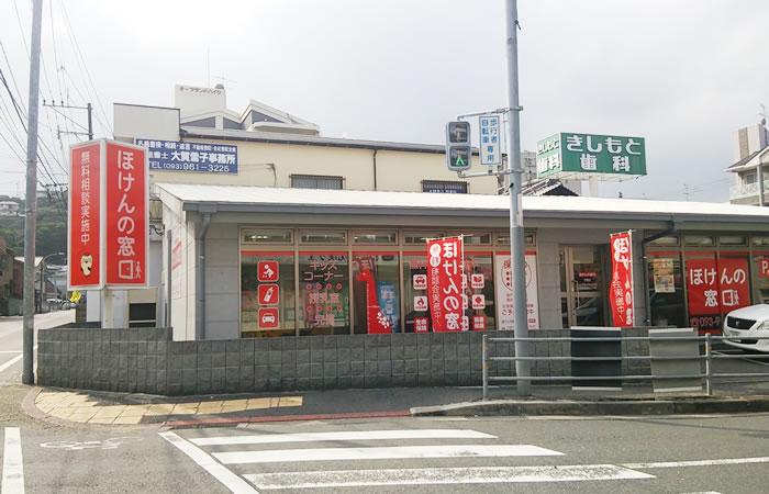 ほけんの窓口守恒店の店舗画像