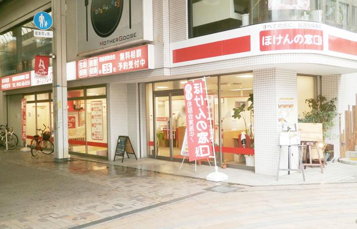 ほけんの窓口久留米シティプラザ店の店舗画像