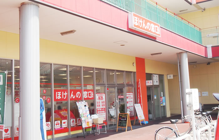 ほけんの窓口フレスポ春日浦店の店舗画像