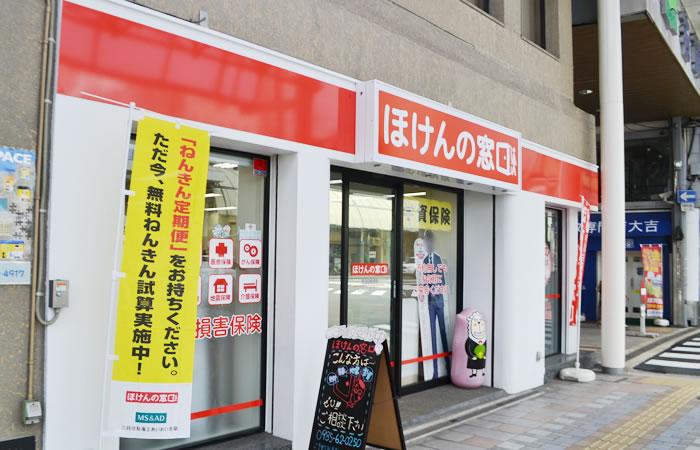 ほけんの窓口宮崎市役所前店の店舗画像