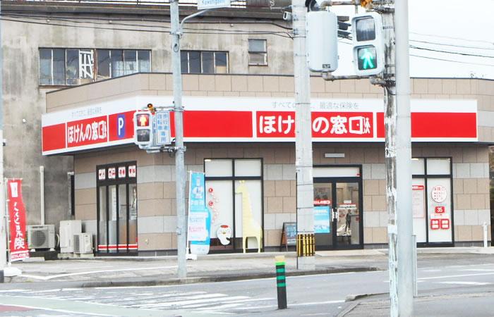 ほけんの窓口都城店の店舗画像
