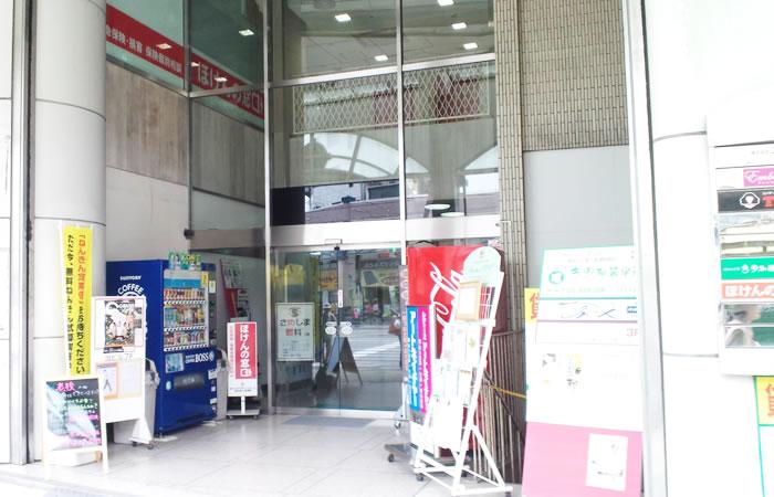 ほけんの窓口アクロスプラザ与次郎店の店舗画像