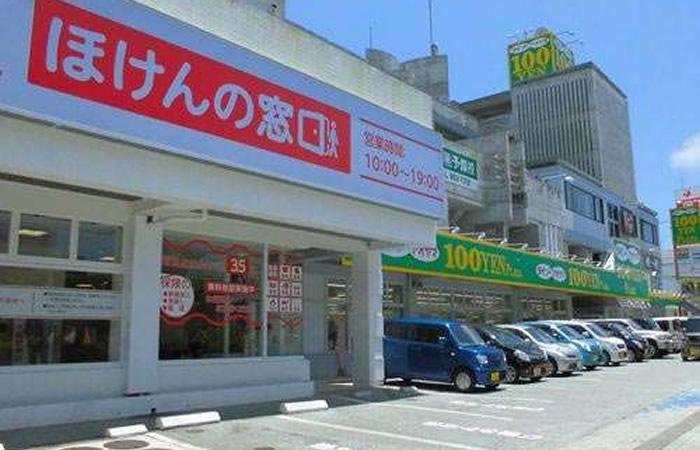 ほけんの窓口小禄店 の店舗画像