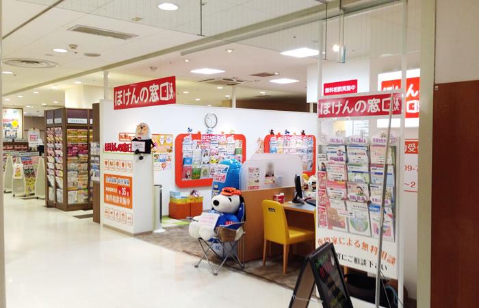 ほけんの窓口イトーヨーカドー大井町店の店舗画像