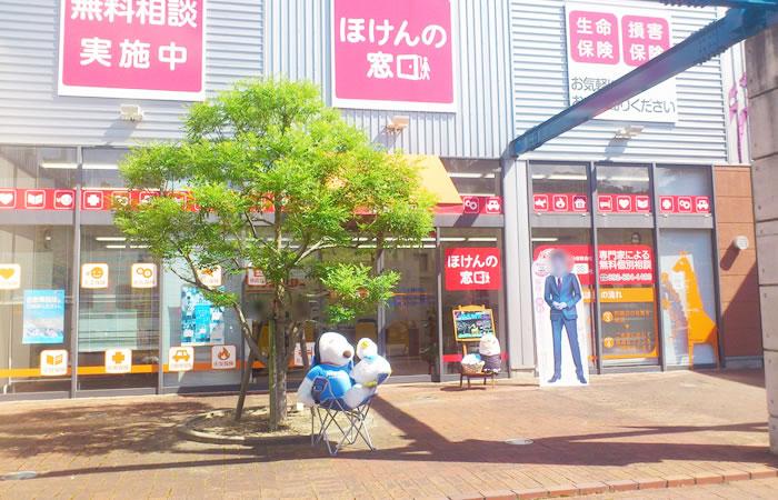 ほけんの窓口マリナ通り店の店舗画像
