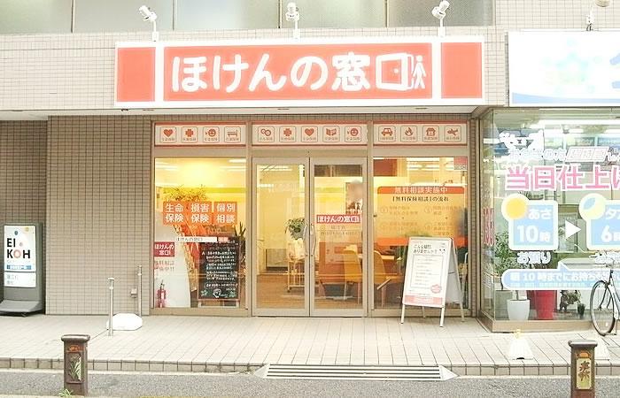 ほけんの窓口瑞江店の店舗画像