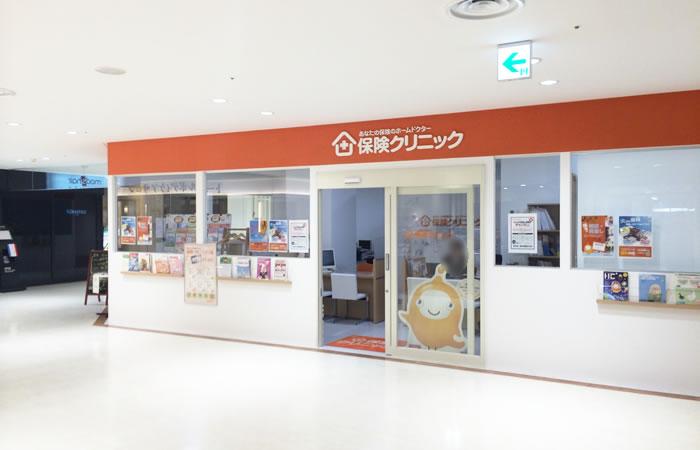 保険クリニック相模大野ステーションスクエア店の店舗画像