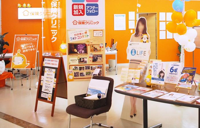 保険クリニックイオン南松本店の店舗画像