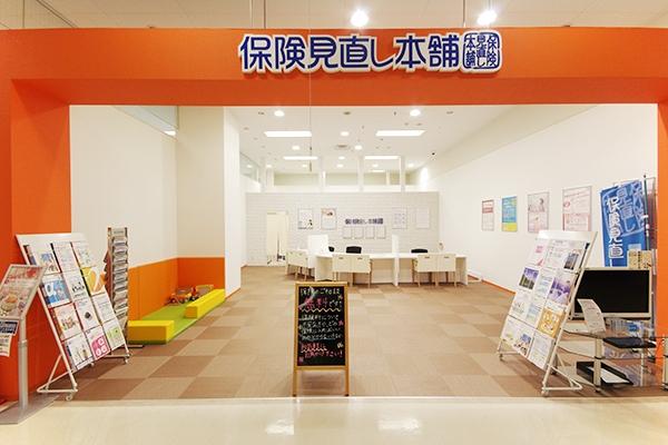 保険見直し本舗札幌アリオ店の店舗画像