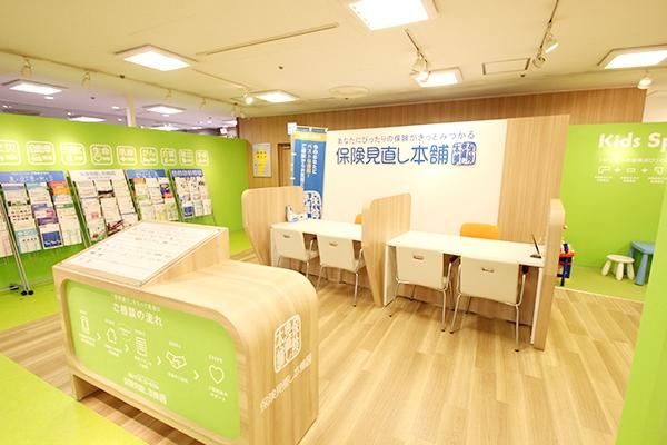 保険見直し本舗仙台ロフト店の店舗画像