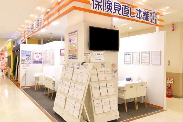 保険見直し本舗仙台泉アリオ店の店舗画像