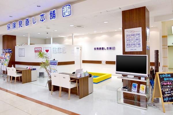 保険見直し本舗仙台中山イオン店の店舗画像