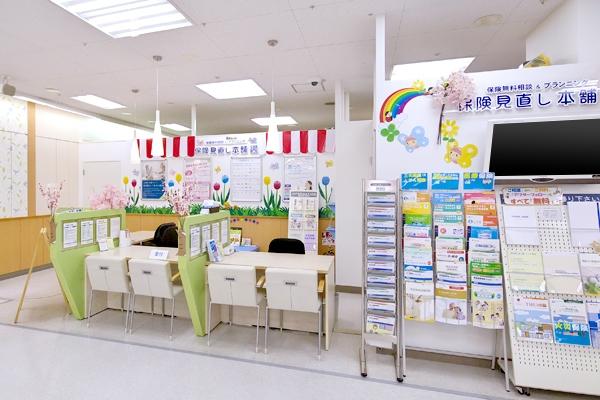 保険見直し本舗石巻あけぼのイトーヨーカドー店の店舗画像