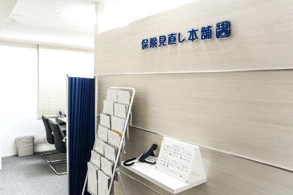 保険見直し本舗神田駅前店の店舗画像