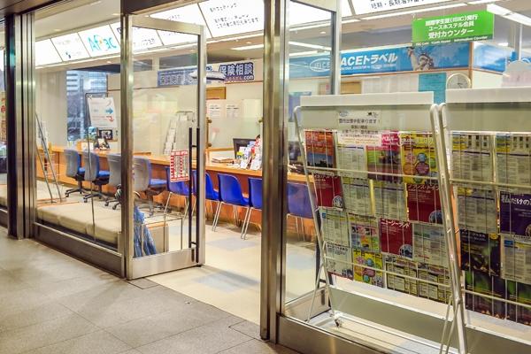 保険見直し本舗新宿アイランドタワー店の店舗画像