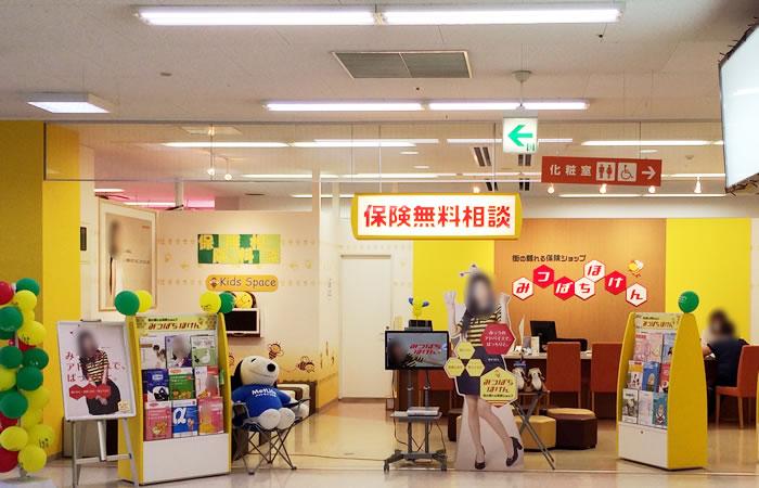みつばちほけんメガドンキ長野店の店舗画像