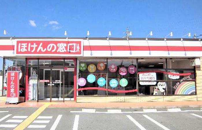 ほけんの窓口加古川店の店舗画像