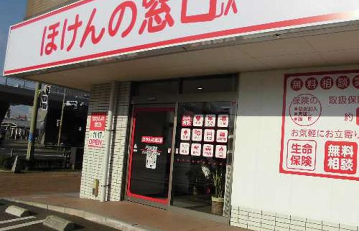 ほけんの窓口戸畑駅前店の店舗画像