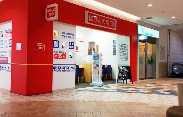 ほけんの窓口クロスガーデン川崎店の店舗画像