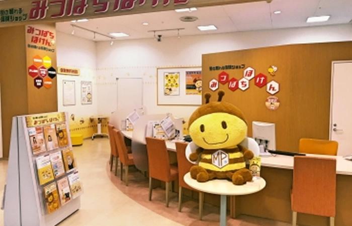 みつばちほけんイオン栃木店の店舗画像