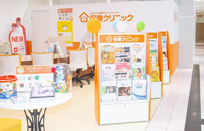 保険クリニックミーナ津田沼店の店舗画像
