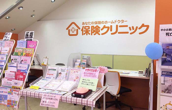 保険クリニックイオンノア野田店の店舗画像
