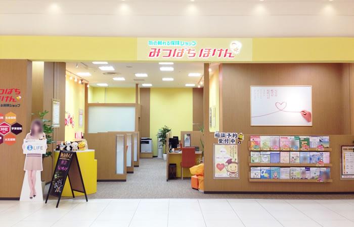 みつばちほけんイオンモール銚子店の店舗画像