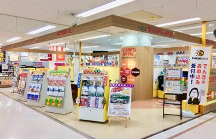 みつばちほけん千葉メガドンキ成東店の店舗画像