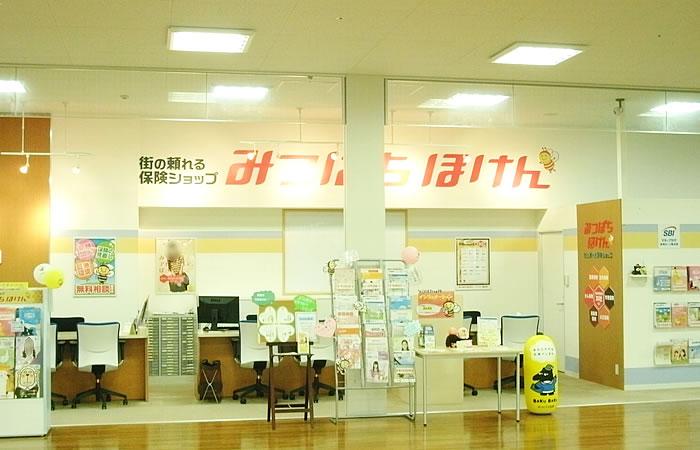 みつばちほけんコーナン府中四谷店の店舗画像
