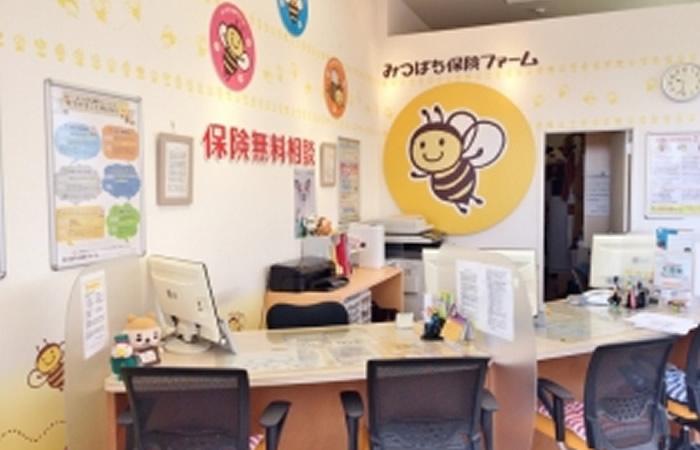 みつばち保険ファームザ・マーケットプレイス八王子店の店舗画像