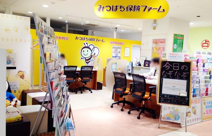 みつばち保険ファーム町田modi店の店舗画像