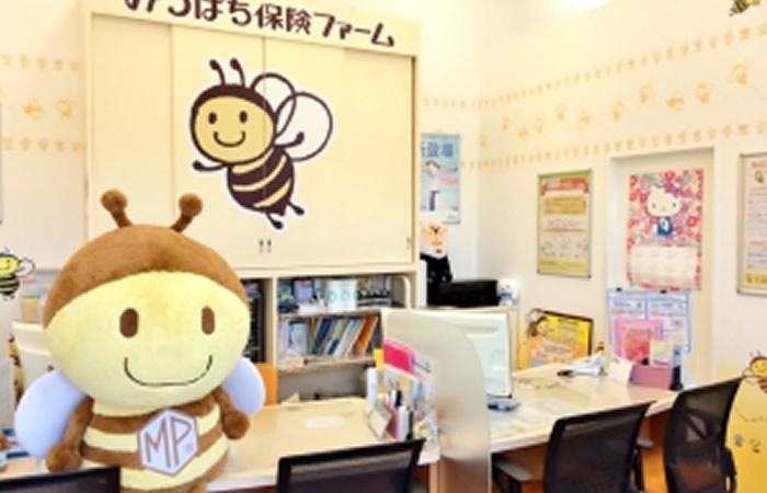 みつばち保険ファームアメリア町田根岸店の店舗画像