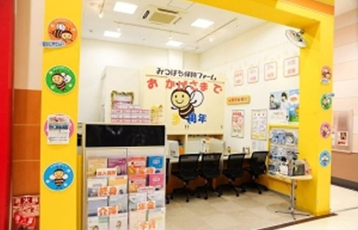 みつばち保険ファーム町田多摩境店の店舗画像